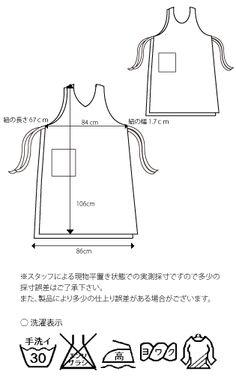【K1480】【日本製】【宅急便送料無料】リネンロングタブリエエプロン