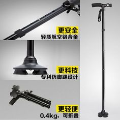 torch t Handle Dependable Folding Cane with Built-in Light Walking Cane Magic Foldable Cane