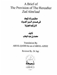 A Brief of the Provision of the Hereafter Zad Almi'aad - Ibn Qay'em El-Jozeyah http://islamhouse.com/ar/books/339189/