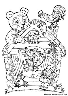 Раскраска мишка и дом Colorful Drawings, Colorful Pictures, Coloring Book Pages, Coloring Sheets, Russian Folk Art, Arte Popular, Color Stories, Coloring Pages For Kids, Line Drawing