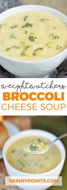 Weight Watchers Broccoli Cheese Soup with SmartPoints