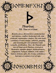 norsewarlock: RUNE OF THE DAY! THOR'S RUNE FOR THURSDAY! Daily Facebook…