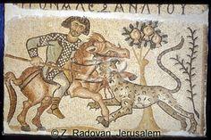 2514 Kisufim mosaic   Bible Land Pictures Archive