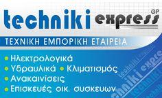 Μπορείτε να ενημερωθείτε για:    Εγκαταστάσεις και Βλάβες   Θέρμανση  Για περισσότερες πληροφορίες:  Τηλ.Επικοινωνίας: 211 40 12 153  Site: www.techniki-express.gr  Email: info@techniki-express.gr