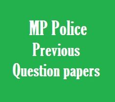 MP Police Previous Year Question papers PDF