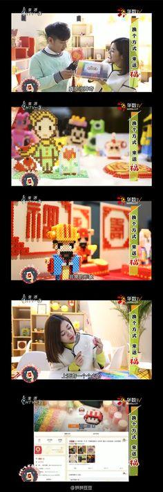 微博 Baseball Cards, Chinese, Chinese Language