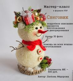 1 million+ Stunning Free Images to Use Anywhere Christmas Makes, Merry Christmas And Happy New Year, Christmas Art, Christmas Holidays, Christmas Gift Decorations, Christmas Centerpieces, Christmas Tree Ornaments, Holiday Decor, Snowman Crafts