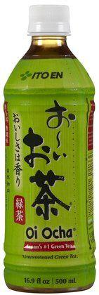 Ito En green tea...I miss this!