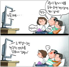 포토 | 다음뉴스