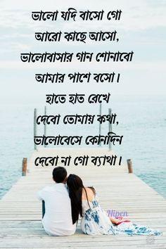 Love Captions, Bangla Love Quotes, Funny Troll, Facebook Status, Romantic Love Quotes, I Love You, Astrology, Desktop, Te Amo