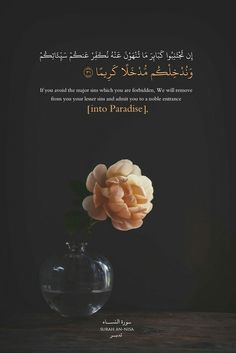 Imam Ali Quotes, Muslim Quotes, Islamic Qoutes, Arabic Quotes, Hindi Quotes, Beautiful Names Of Allah, Most Beautiful Words, Beautiful Flowers, Quran Verses