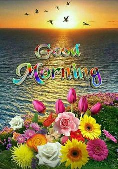 Good Morning Wishes Friends, Good Morning Sister, Good Morning Roses, Good Morning Sunshine, Good Morning Greetings, Good Morning Good Night, Good Morning Boyfriend Quotes, Happy Sunday Quotes, Funny Good Morning Quotes