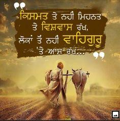 Sikh Quotes, Gurbani Quotes, Motivational Picture Quotes, Holy Quotes, Journey Quotes, Inspirational Quotes Pictures, Motivational Thoughts, Punjabi Attitude Quotes, Punjabi Love Quotes