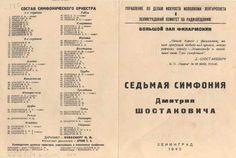 7 симфония Шостаковича. 9 августа, 1942 года. программка