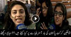 شائقین کرکٹ پاکستان کی ہار آسٹریلیا سے پر کیا کہتے ہیں ؟؟ کوئی تو شاہد آفریدی کی ریٹائرمنٹ سے اتنا خوش ہے کہ جذبات میں پتہ نہیں کیا کیا کہہ دیا، ویڈیو دیکھئے