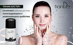 Презентации It restores the hydrolipidic mantle after washing, moisturizing the skin and stimulates it to upgrade.