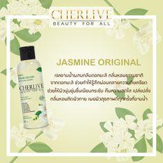 Cherlive เจลอาบน้ำผสมกลีบดอกมะลิ กลิ่นมะลิ Shampoo, Soap, The Originals, Bottle, Beauty, Flask, Beauty Illustration, Bar Soap, Soaps