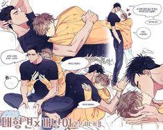여기에 안 올려서 백업 백업!! Naruto Cute, Handsome Anime Guys, Haikyuu Yaoi, Manhwa Manga, 19 Days, Manga Boy, Cute Anime Couples, Boy Art, Yuri