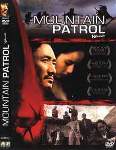 """Kekexili: Mountain Patrol (2004) """"A moving true story about volunteers protecting antelope against poachers in the severe mountains of Tibet."""""""