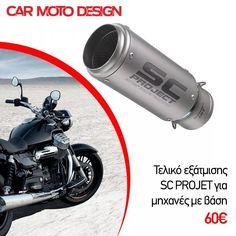 Για να δώσεις νέο στυλ στην μηχανή σου... Car Moto Design!  ☎️ 2315534103 📱6978976591 ➡️ ΠΟΛΥΤΕΧΝΙΟΥ 18 ΕΥΚΑΡΠΙΑ ΘΕΣΣΑΛΟΝΙΚΗΣ  #carmotodesign #οικαλύτερεςτιμές #οτιαναζητάς #θατοβρείςεδώ #becarmotodesigner Moto Design, Telescope, Car, Automobile, Autos, Cars