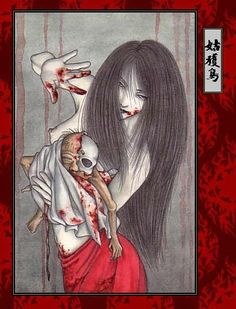 The Haunted Houses: UBUME (Folklore japones)