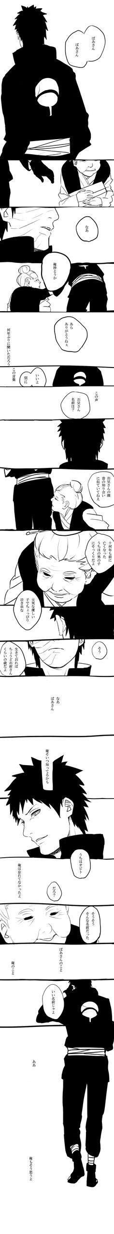 Obito                                                                                                                                                      More