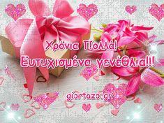 GIFs γενεθλίων.......giortazo.gr - giortazo Happy Birthday Greetings, Diy And Crafts, Tableware, Cards, Cartoons, Label, Google, Dinnerware, Cartoon