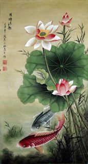 Chinese Koi Fish Painting,43cm x 86cm,2319024-x