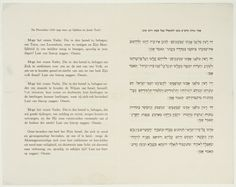 A prayer in both Hebrew and Dutch to be recited on Sabbath and holidays in memory of the victims of Kristallnacht. The Netherlands, 1938.