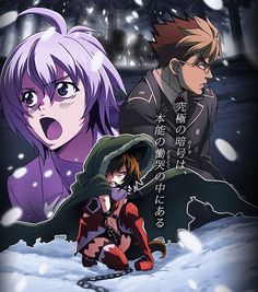 Estrenos de Anime para el 22 de octubre.