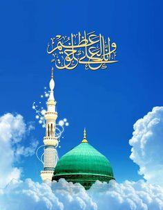 Masjid Al Nabawi, Islamic Page, Medina Mosque, Mecca Kaaba, Saint Coran, Imam Hussain Wallpapers, Cute Romantic Quotes, Online Quran, Jumma Mubarak Images