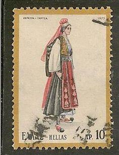 Greece Scott 1085 Costume Used - bidStart (item 25612999 in Stamps, Europe, Greece)