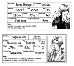 Read Love Stage!! Ch.0 Page 8 mf Manga Online At Mangago, the family of Yaoi fans.