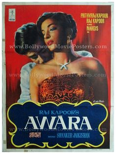 Extremely rare original Bollywood poster of one of the greatest Hindi films ever made in the history of Indian cinema, Awara (1951)