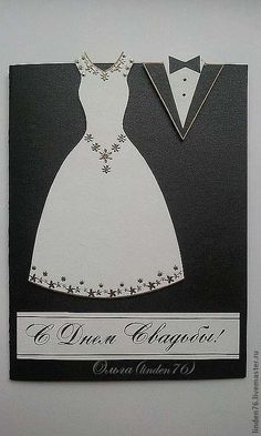 Купить открытка на свадьбу - свадьба, свадебная открытка, подарок на свадьбу, картон, декоративная отделка