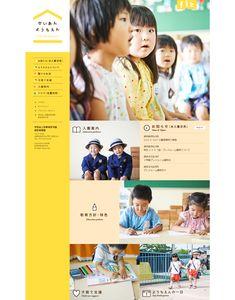 Website Layout, Web Layout, Layout Design, Kids Graphic Design, Japanese Graphic Design, Best Web Design, Site Design, Childcare Website, Kindergarten Posters