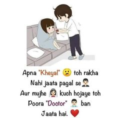 Cute Crush Quotes, Love Song Quotes, Love Picture Quotes, Desi Quotes, Couples Quotes Love, Cute Funny Quotes, I Miss You Quotes, Love Quotes In Hindi, Couple Quotes