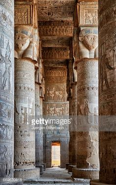 painted stone carvings and hieroglyphics on columns and ceiling of Hathor temple in ptolemaic Dendera Temple complex, Qena, Egypt, Africa