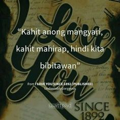 Ipod Backgrounds, Mahal Kita, Wattpad Quotes, I Love You, My Love, True Love, Qoutes, Novels, Thoughts