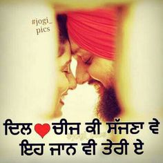 . Hindi Quotes, Quotations, Me Quotes, Punjabi Love Quotes, True Feelings Quotes, True Love, My Love, Status Quotes, Couple Quotes