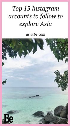 #instagram #landscape #travel #asia #photography