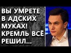 Владислав Жуковский: Народ уже еле дышит! Остался контрольный в голову! ...