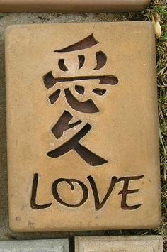 Make Oriental Paver/Stepping Stones For The Garden by creativeman.