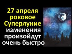 Runes, Movies, Movie Posters, Films, Film Poster, Cinema, Movie, Film, Movie Quotes