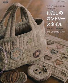 Suzuki Junko stile Patchwork giapponese