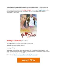 923944a1dc Watch Hrudaya Kaaleyam Movie online. Telugu MoviesMovie ...