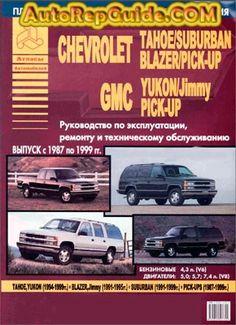 Download free toyota 1az fe 2az fe 1az fse repair manual download free chevrolet tahoe 1987 1999 workshop manual image fandeluxe Choice Image