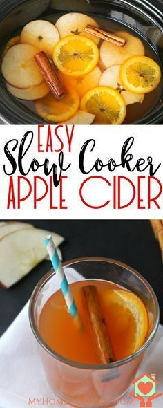 Slow Cooker Apple Cider | Apple Cider Recipe | Fall Drinks | Wassail Recipe | Easy Apple Cider | DIY Apple Cider | Apple Recipe | Fall Drink Recipe | #applecider | #slowcookerrecipe via @myhomebasedlife