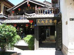 at old Town Lijiang....