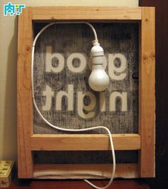 手工DIY家用简易灯箱 温馨的goog night问候夜灯设计╭★肉丁网